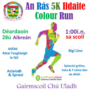 Colour Run Poster